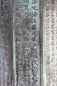 lantau002-07