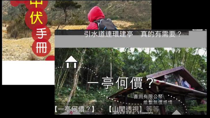 Screenshot_20180115-150053